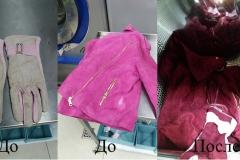 Окраска куртки и перчаток в один цвет