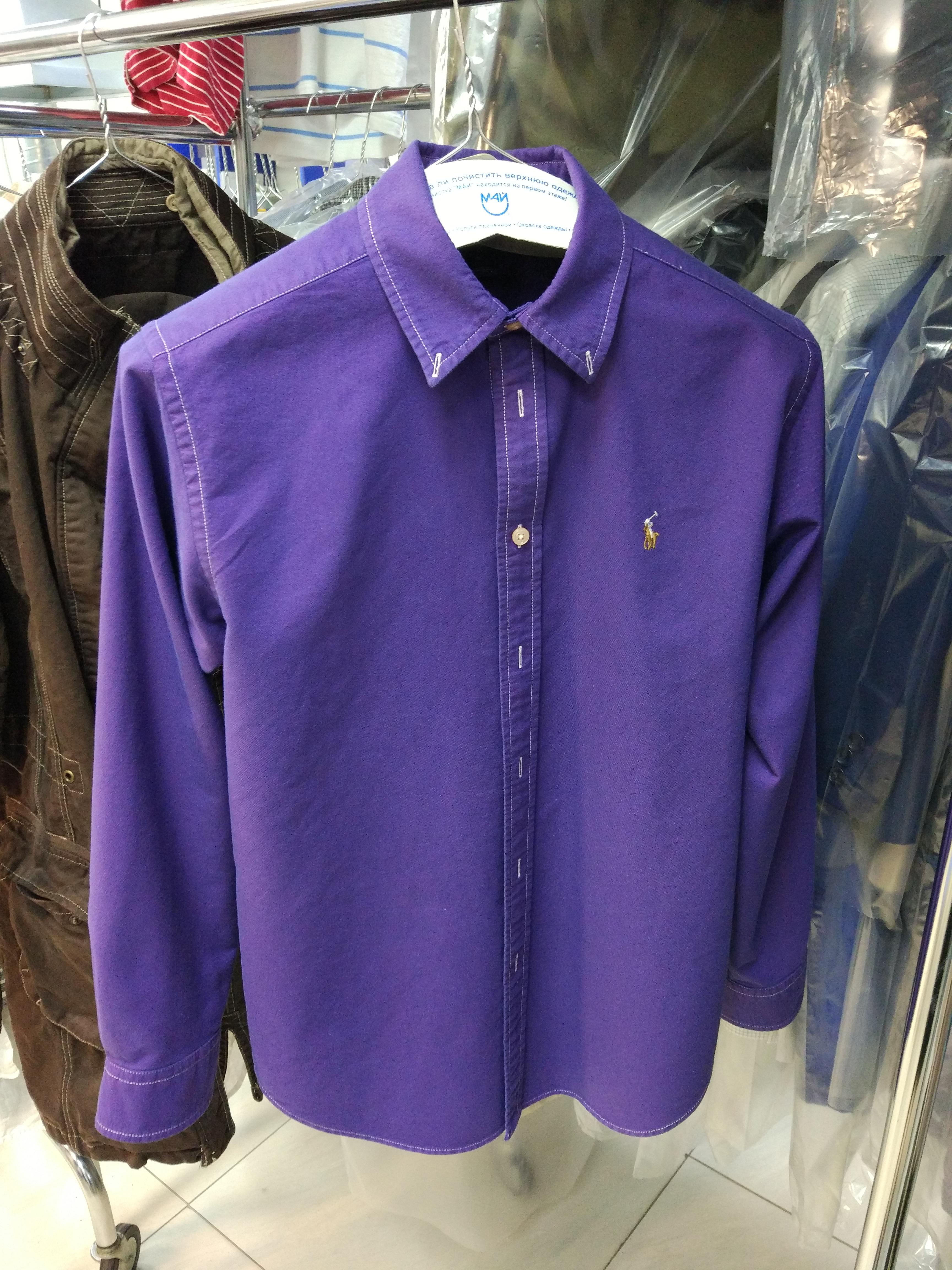 After-Окраска рубашки Ralph Lauren из белого в фиолетовый